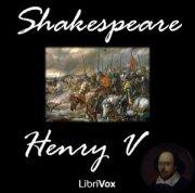 Henryfifth_1204
